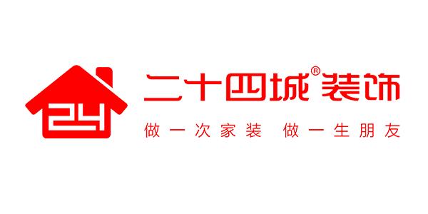 重庆二十四城家居装饰设计有限公司