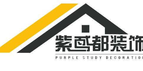 紫鸢都装饰