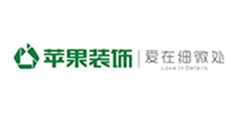 中山任意装苹果装饰设计工程有限公司