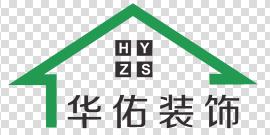 南昌华佑装饰工程有限公司