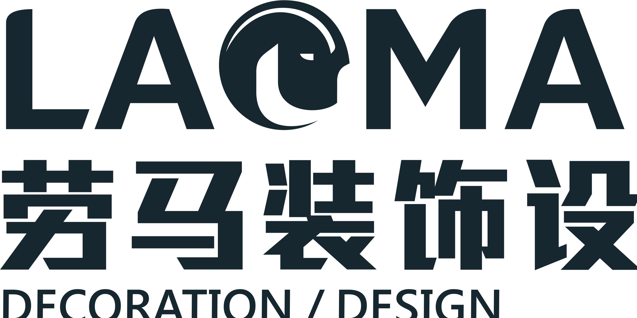劳马设计公司