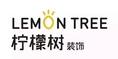济南柠檬树