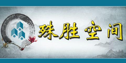 河南殊胜装饰工程有限公司