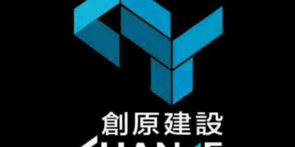 广东创原建设科技有限公司