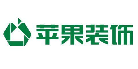 苹果装饰集团苏州分公司