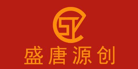 北京盛唐源创装饰有限公司