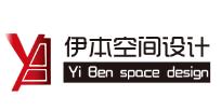福州伊本空间装饰设计工程有限公司