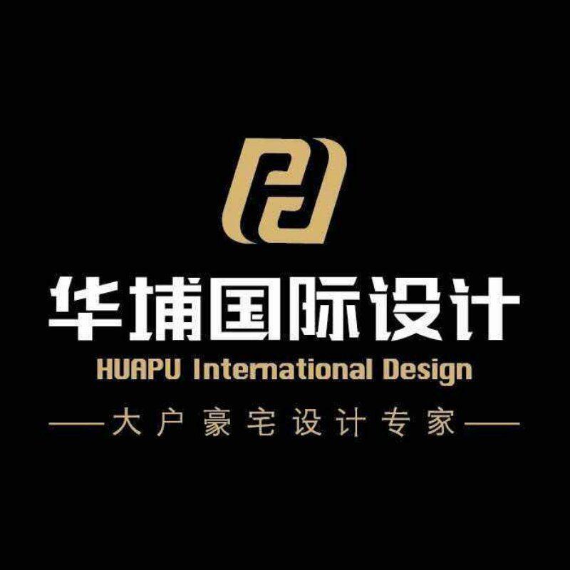 华埔国际设计