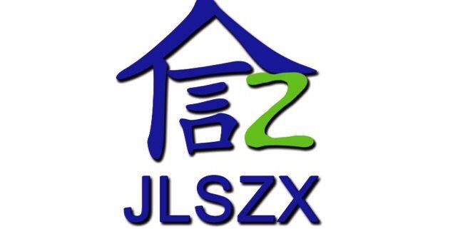 吉林省装信装饰装修创业孵化基地有限公司