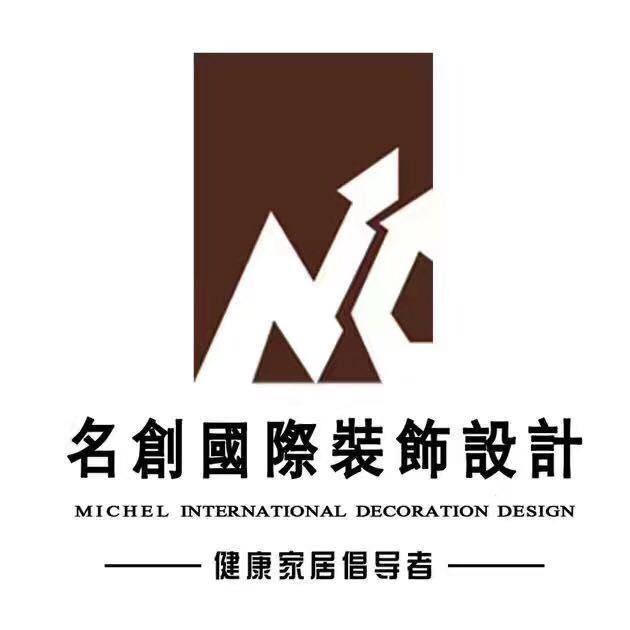 名创国际装饰
