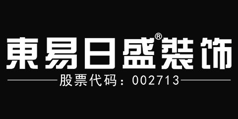 东易日盛家居装饰集团股份有限公司西安分公司