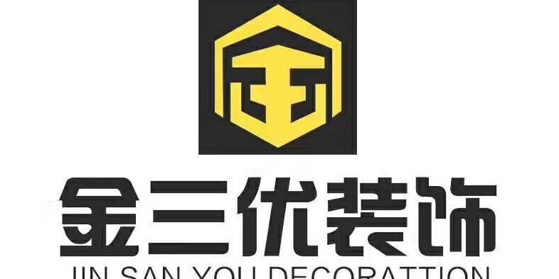 北京金三优装饰大同直营分公司