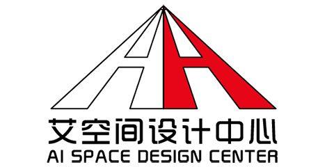 武汉艾空间装饰设计工程有限公司