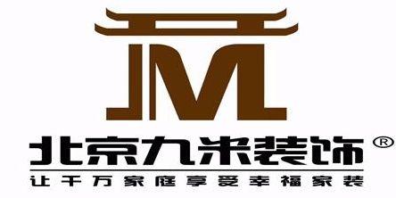 北京九米装饰大同公司