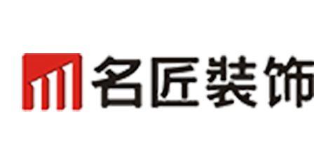 湖南名匠装饰工程设计有限公司