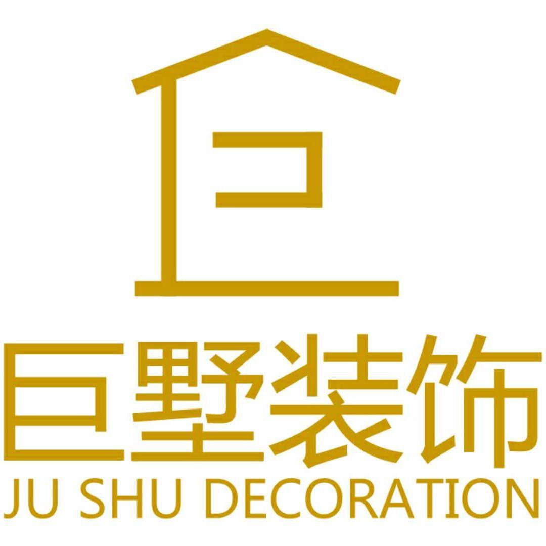 苏州巨墅装饰