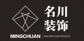 名川装饰设计