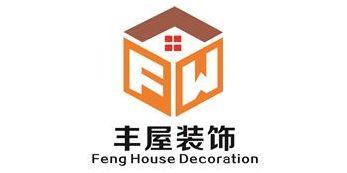 南京丰屋装饰