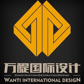 万醍国际设计
