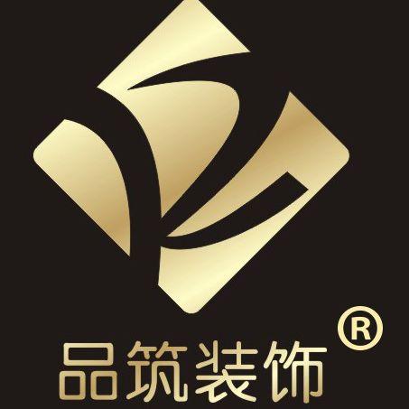 贵州品筑装饰