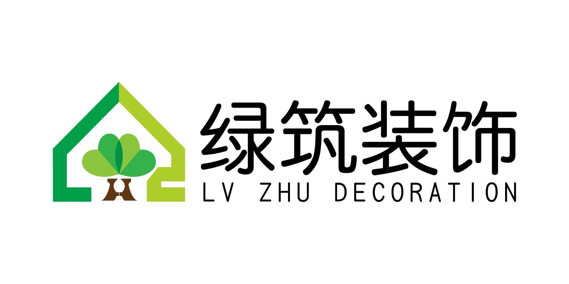 扬州绿筑装饰