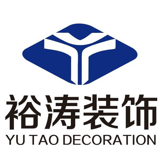 上海裕涛装饰