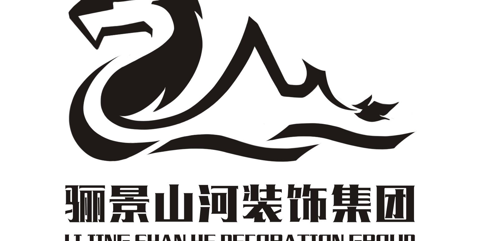 驪景山河裝飾