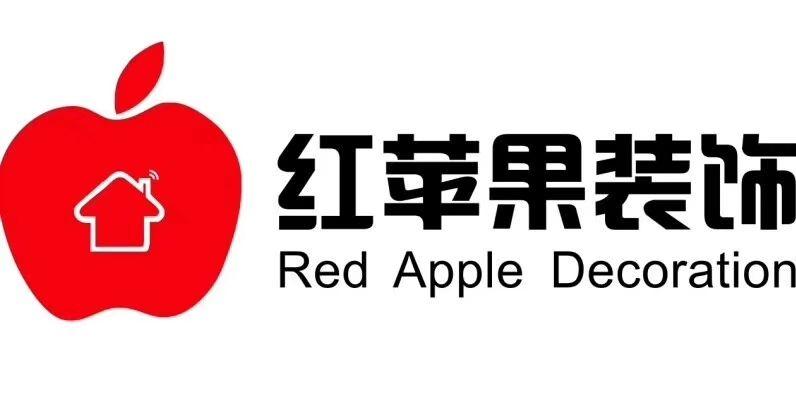 泰州红苹果