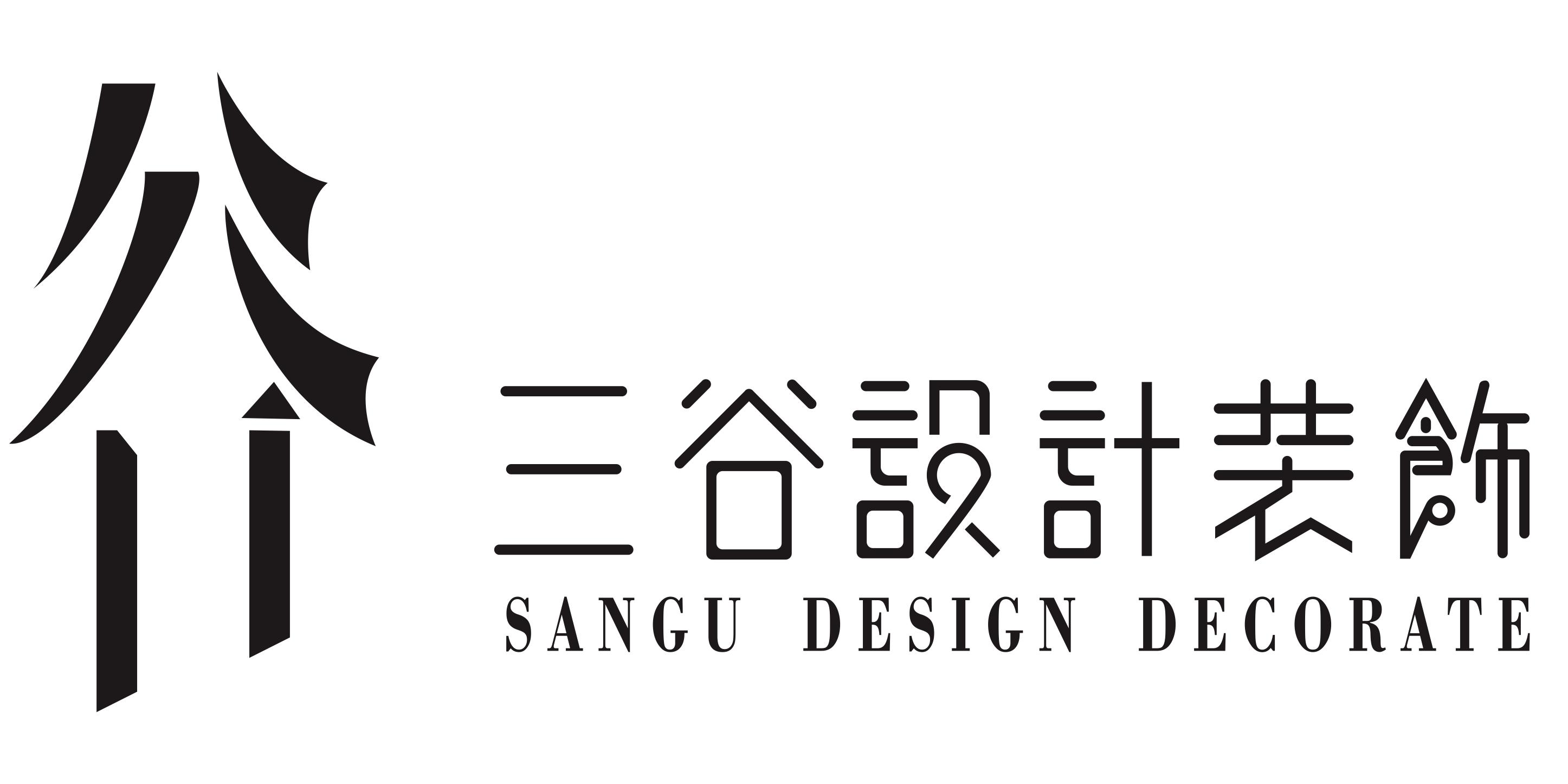 三谷设计装饰