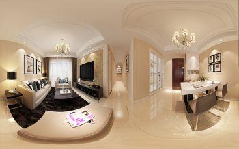 现代风格中海国际二居室装修效果图