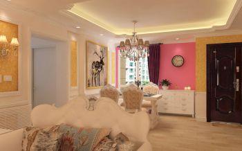 简欧风格110平米三居室房子装修效果图