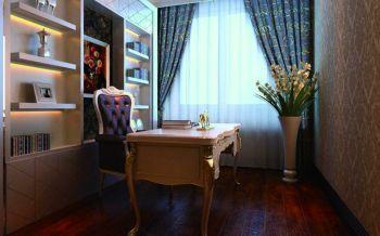 书房窗帘简欧风格装潢设计图片