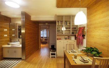 现代简约风格110平米小户型新房装修案例图
