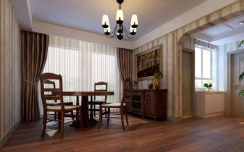 餐厅咖啡色窗帘美式风格装潢效果图