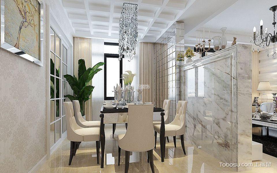 餐厅 隔断_简欧风格100平米三居室房子装修效果图图片