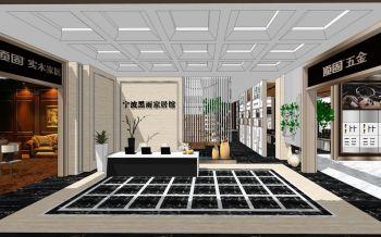 在现代生活中,五金,已不仅仅是满足人们生活的功能件,更是一种空间装饰品,搭配了主题风格,点亮了家居文化,使家居空间绽放着艺术的光辉。作为五金展厅的设计,就是将这种格调和光辉,很好的呈现出来。以简约现代空间的界面,再配以艺术设计的展台和展板,以及现代感的家具配饰,营造出独特的品味、璀璨的氛围。
