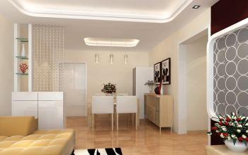 餐厅地板砖现代简约风格装饰设计图片