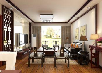 石化新村二居室家庭中式风格装修效果图