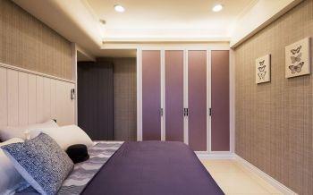 卧室紫色衣柜混搭风格装修效果图