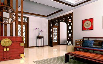 中贸广场中式风格四居室家庭装修设计图