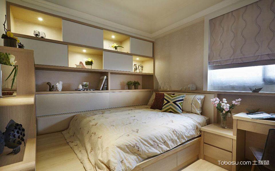 卧室黄色榻榻米现代风格效果图