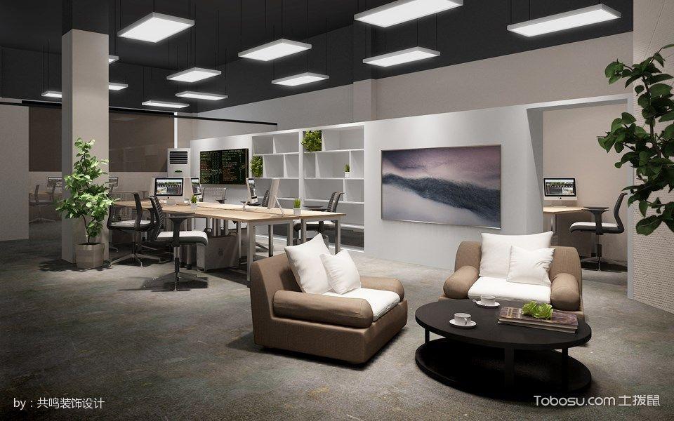 米可办公室接待沙发装饰设计