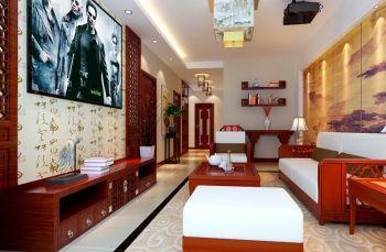 华地公馆二居室中式风格案例效果图