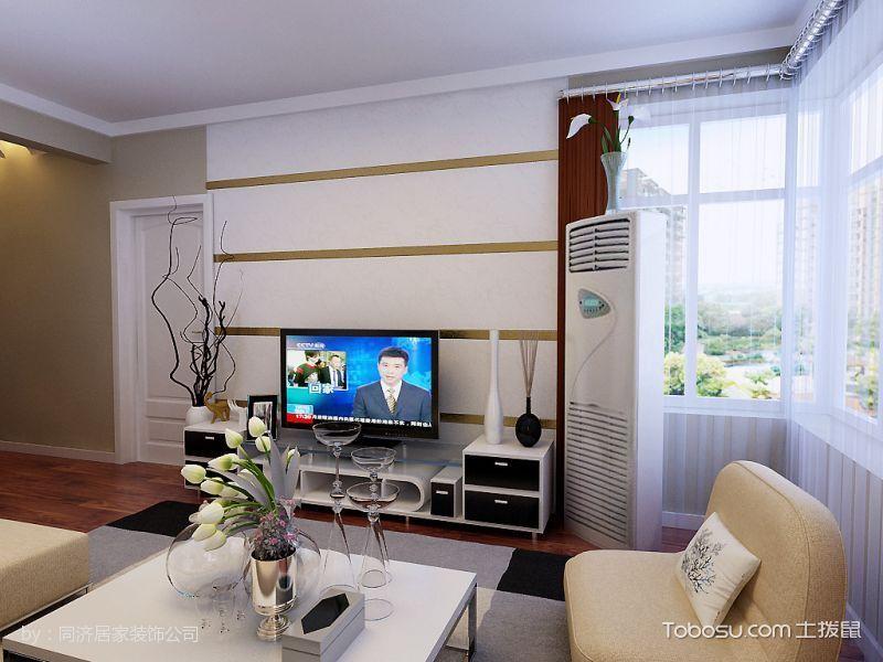 世新家园现代风格平层装饰效果图
