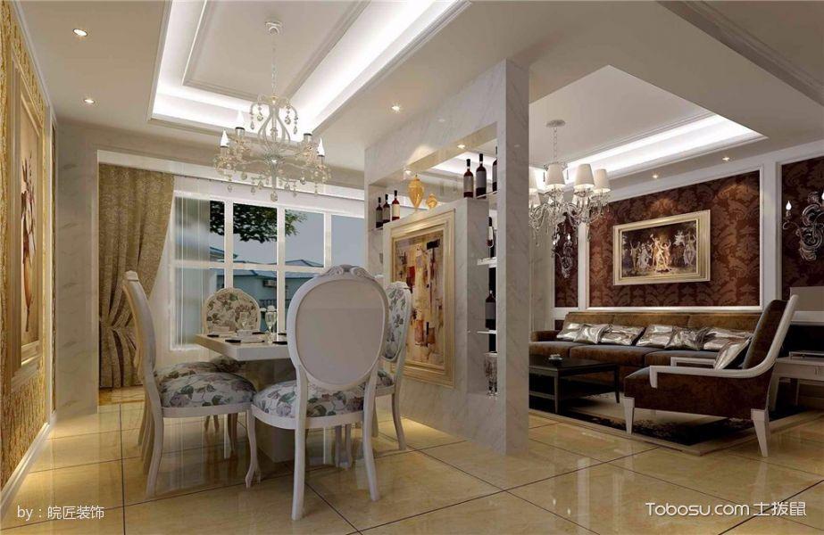 餐厅白色隔断北欧风格装饰设计图片