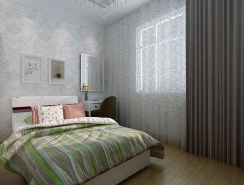 15万打造87平现代简约风格二居室效果图