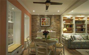 家庭两居室美式田园风格装修图片