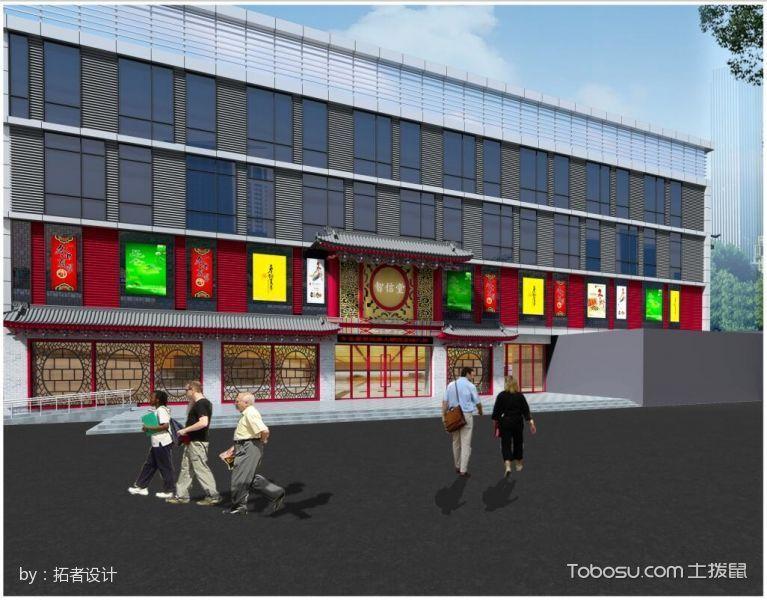 苏州医药商城外景设计模型