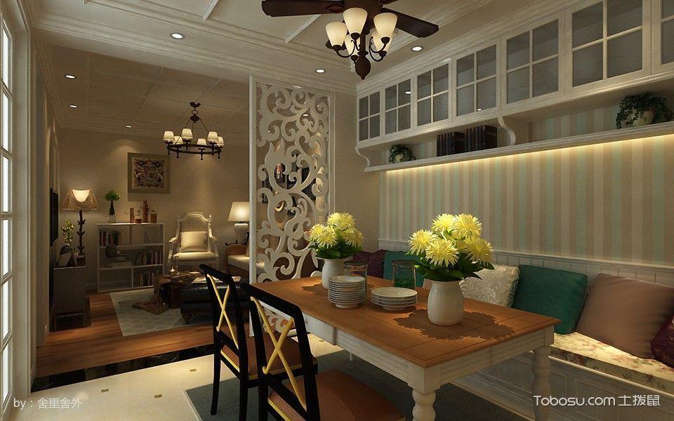餐厅白色隔断混搭风格装潢效果图
