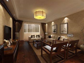 中式风格三室两厅两卫装修效果图